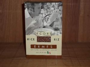 Ecori_IT_EN_riso-p2